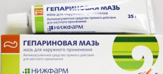 Применение гепариновой мази при беременности
