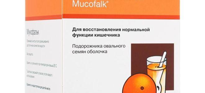 Обзор лекарственных средств от геморроя