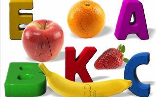 Необходимые витамины при геморрое