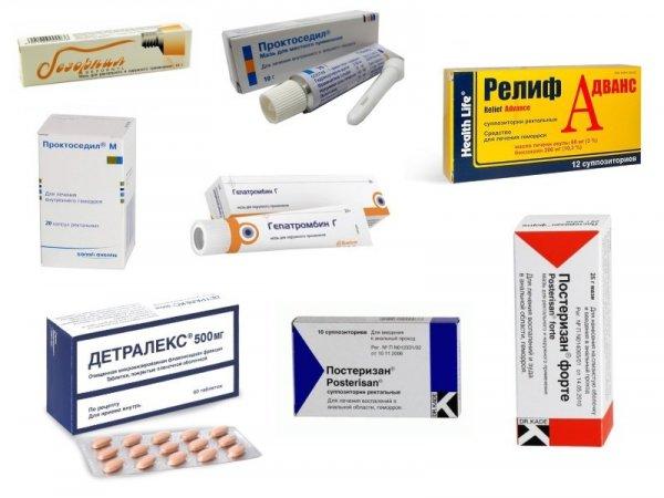 Препараты от наружного геморроя