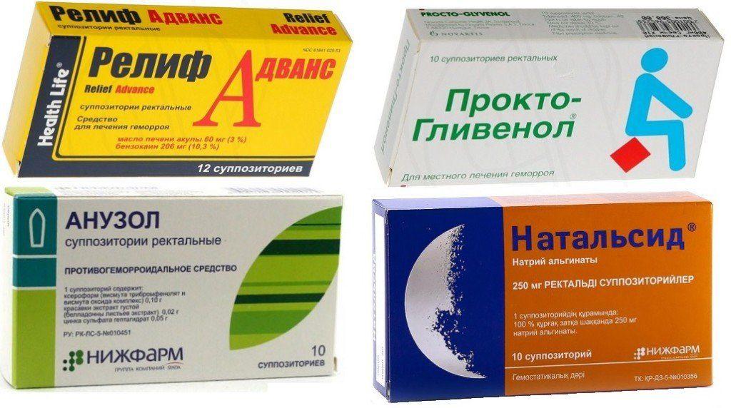 Средства лечебные