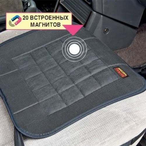 коврик для авто