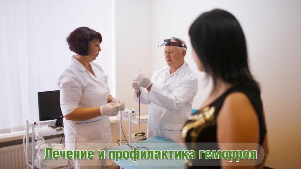 Профилактика проктологических заболеваний