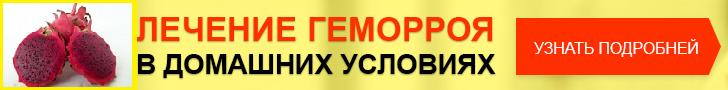 Пить растительное масло при геморрое