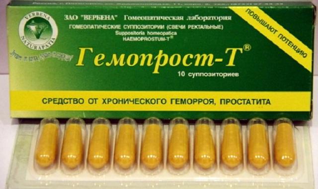 Гемопрост-Т свечи